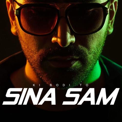 آهنگ جدید کی بودی تو از سینا سام