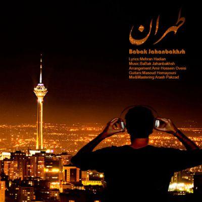 آهنگ طهران از بابک جهانبخش