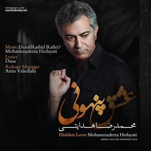 دانلود آهنگ محمد رضا هدایتی به نام عشق پنهونی