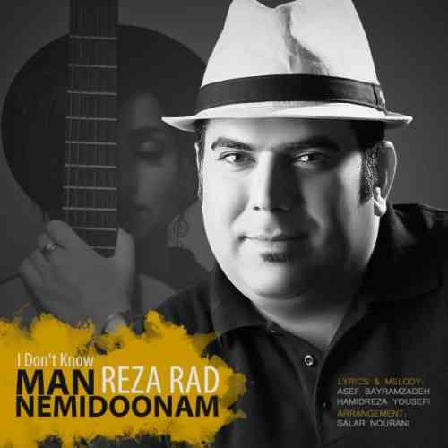 آهنگ جدید من نمیدونم رضا راد