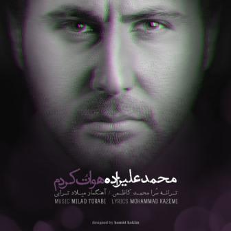 آهنگ محمد علیزاده بنام هواتو کردم
