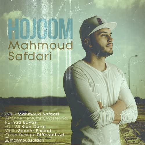 دانلود آهنگ جدید محمود صفدری به نام هجوم