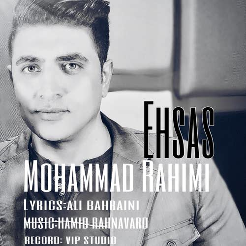 دانلود آهنگ جدید محمد رحیمی به نام احساس