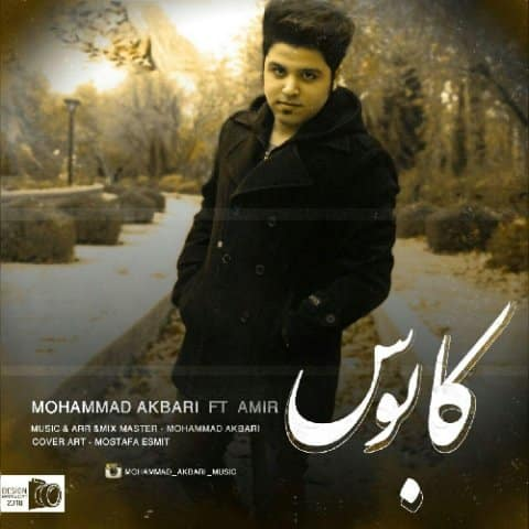 دانلود آهنگ جدید محمد اکبری و امیر به نام کابوس