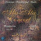 آلبوم کنسرت ابوعطا