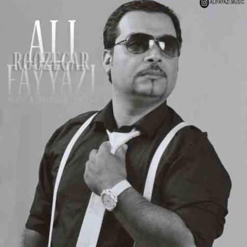 دانلود آهنگ جدید علی فیاضی به نام روزگار عکس جدید علی فیاضی عکس ها و موزیک های جدید علی فیاضی