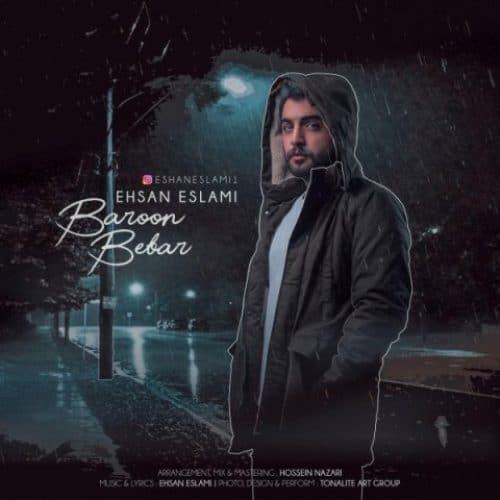 دانلود آهنگ جدید احسان اسلامی به نام بارون ببار عکس جدید احسان اسلامی عکس ها و موزیک های جدید احسان اسلامی