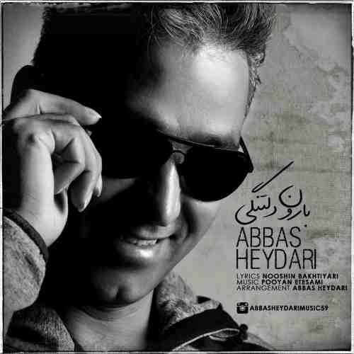 دانلود آهنگ جدید عباس حیدری به نام بارون دلتنگی عکس جدید عباس حیدری عکس ها و موزیک های جدید عباس حیدری