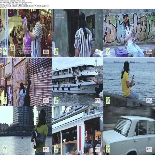 موزیک ویدئو شاه قلبم از امیر عباس گلاب