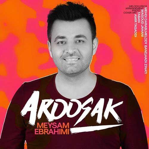 دانلود آهنگ عروسک از میثم ابراهیمی