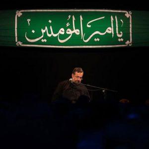 دانلود مداحی حیدر حیدر اول و آخر حیدر محمود کریمی