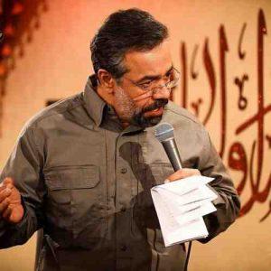 دانلود مداحی گریه گریه گریه فقط برای حسین محمود کریمی