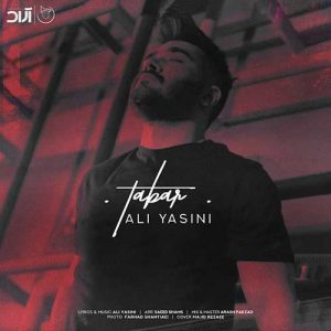 دانلود آهنگ جدید علی یاسینی به نام تبر