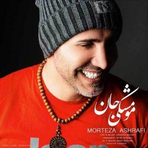 دانلود آهنگ جدید مرتضی اشرفی به نام مو مشکی جان