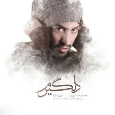دانلود آهنگ احمد سلو به نام دلگیرم