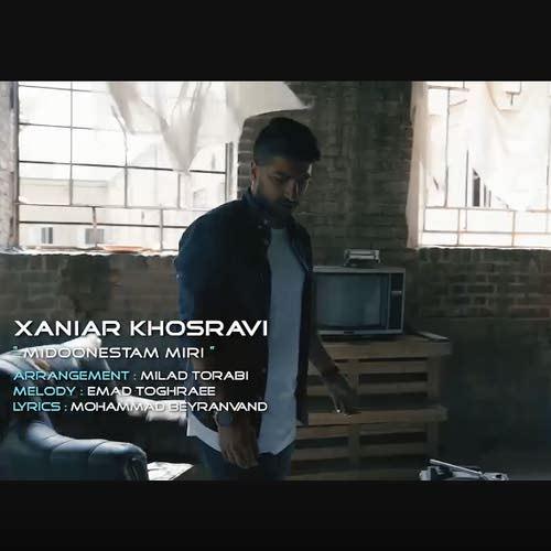 دانلود موزیک ویدیو جدید زانیار خسروی به نام مى دونستم میرى