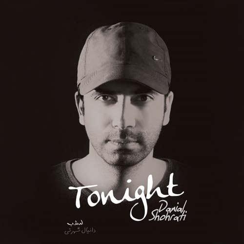 دانلودآلبوم جدید دانیال شهرتی به نام امشب