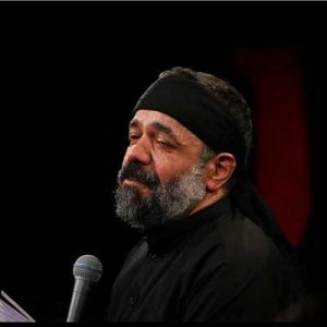 دانلود مداحی امشب دلم را بسته ام برتار زلف دلبرم محمود کریمی