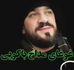 دانلود مداحی گلیرم کربلا سید طالع باکویی
